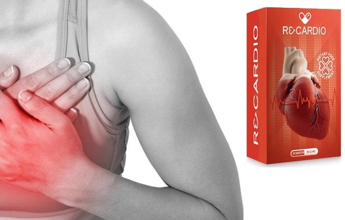 ReCardio от хипертония: ефективно средство за нормализиране на кръвното налягане!