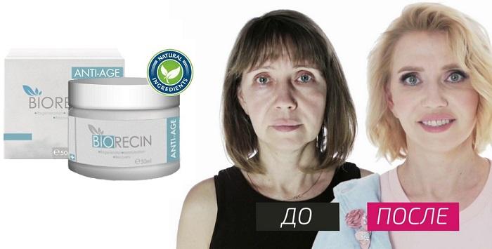 Biorecin от бръчки: най-новото откритие в козметичната индустрия!