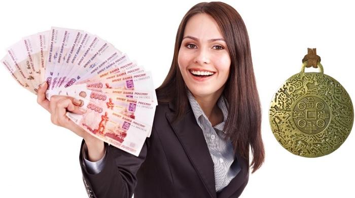 Money Amulet на богатството и успеха: се изработва строго индивидуално за конкретно лице!
