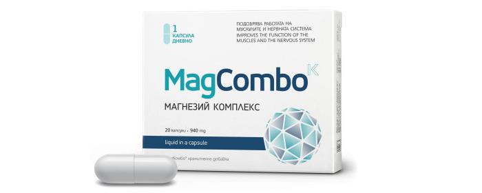 MagCombo: специалният маслен магнезий – пълноценно усвояване за максимални резултати