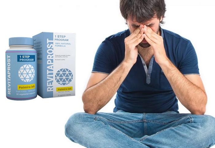 Revitaprost от простатит: забравете за мъжките заболявания за дълго време!
