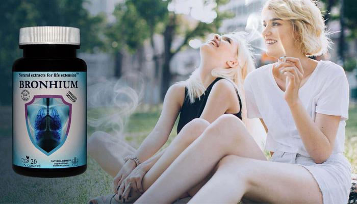 Bronhium: пушете без вреда за здравето!