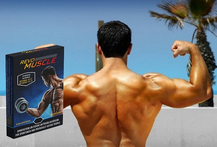 REVOMUSCLE за изграждане на мускули: бърз и ефективен резултат!