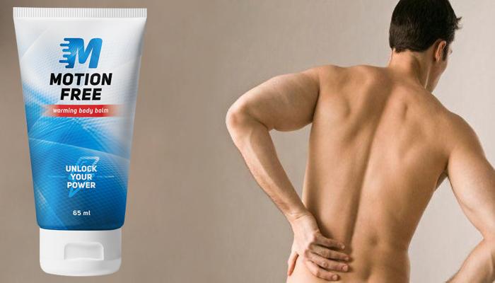 Motion Free: уникално лекарство за лечение на ставни и гръбначни заболявания