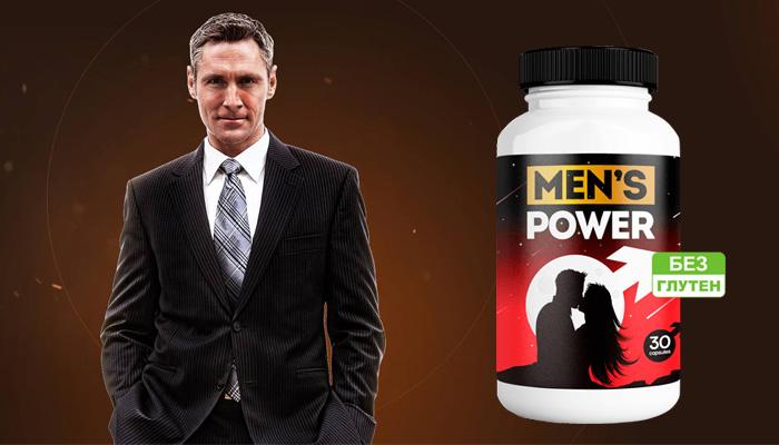 MEN'S POWER срещу простатит: простатитът повече няма да бъде пречка за вашия сексуален живот!